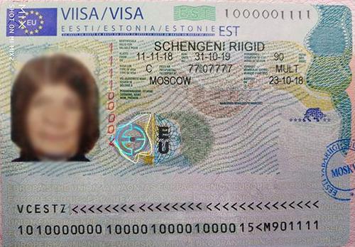 какая страна дает долгий шенген 2020 часы работы кредит европа банк в москве на киевской