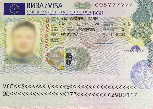 виза в Болгарию для белорусов