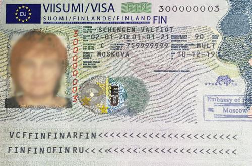 Образец новой шенгенской визы