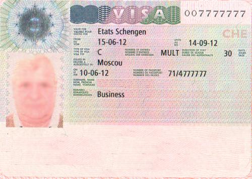 деловая шенгенская виза в Швейцарию, шенген