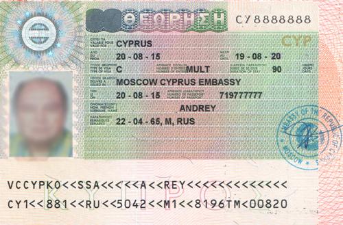в Болгарию по кипрской визе