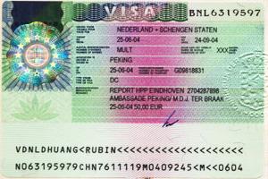Голландская виза 2018для россиян